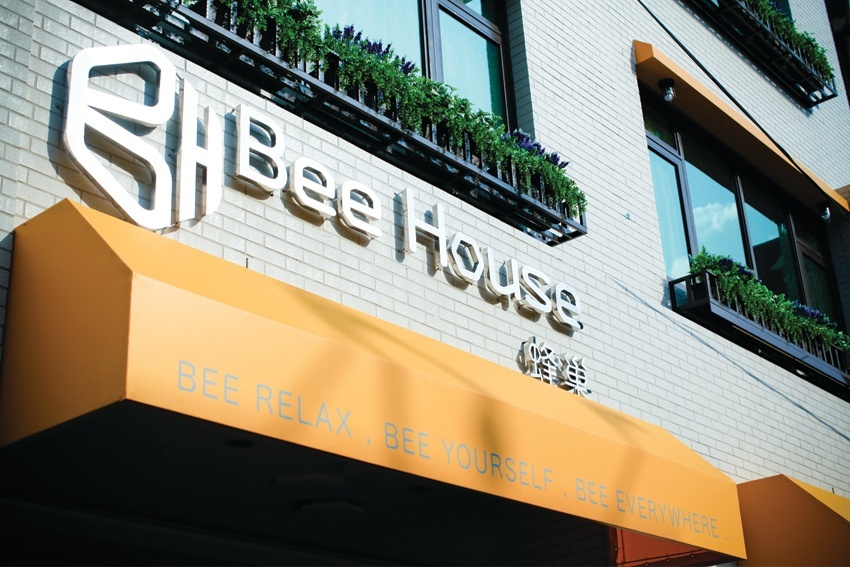 BEE HOUSE DM 1125