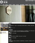 news_116_1_thumb